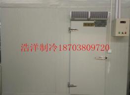 中央厨房铝排冷冻库